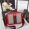 Gucci Classic Casual Fashion Party Lady Genuine Leather Zipper Crossbody Top-Handle Tassel Bags - Red